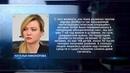 Итоги заседания Совбеза ООН с представителями ДНР и ЛНР