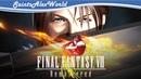 Final Fantasy VIII Remastered [PC] Прохождение на русском 11 - Новая жизнь Лагуны и Тюрьма Галбадии