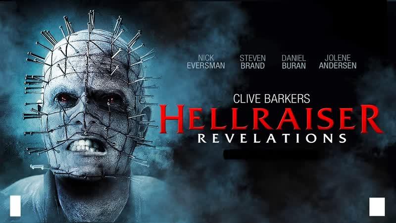 Кино Live: Восставший из ада: Откровения (видео). №757