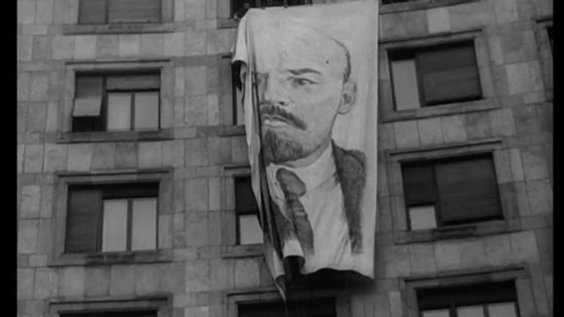 Любовный случай или Трагедия служащей почтово телеграфного узла 1966 Душан Макавеев Югославия
