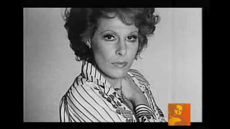 Ornella Vanoni - E così per non morire (1973)
