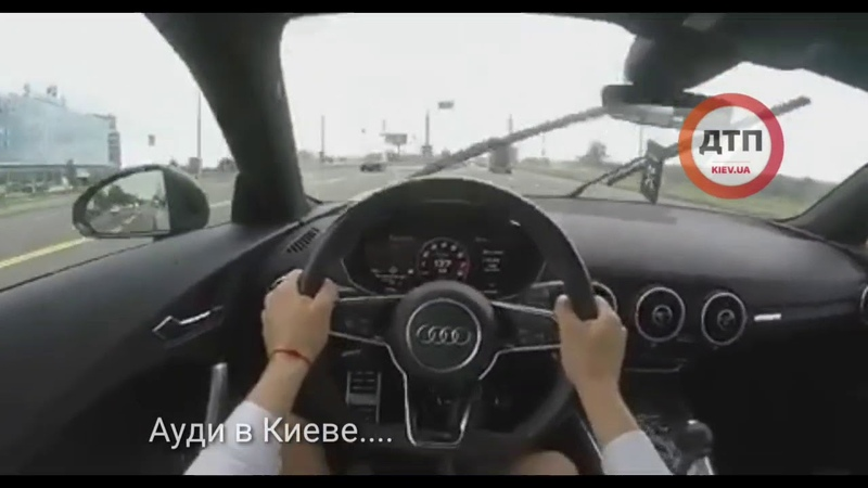 Видео как ездила по Киеву Ауди до аварии: сегодня разбилась в хлам на мосту Патона. Девушка водитель