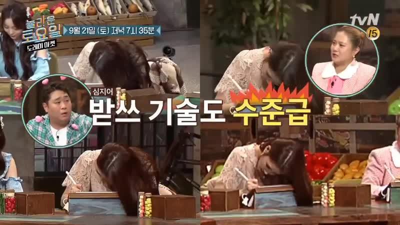190916 [PREVIEW] tvN Amazing Saturday 'DoReMi Market' - Episode 76 [Mijoo Kei]
