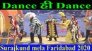 SURAJKUND MELA FULL DANCE MASTI 2020 Uzbekistan South African Indian girl dance Surajkund The Sachin