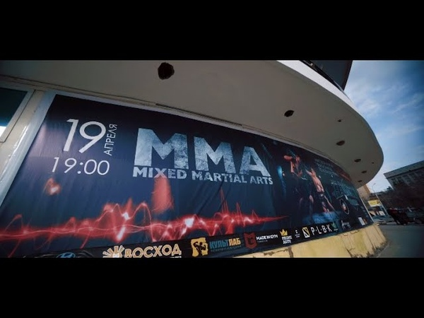 MMA Championship Hall of Fame ( HOF )