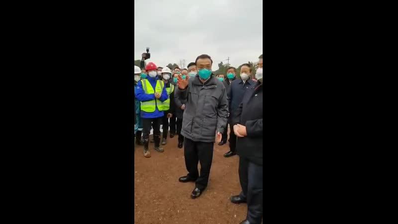 总理赴武汉新建医院视察примьер министр приехал на площадку новопостроящейся больницы на визит
