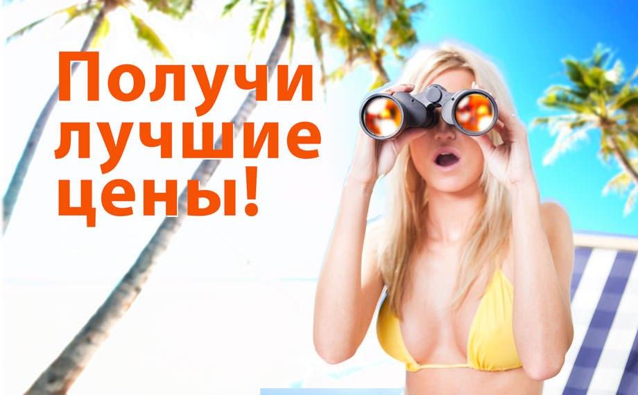 FM 9JNqbo7w Сочи из СПб 21.12.19 от 7800р. 7дн 3* ВВ