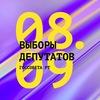 Выборы депутатов Государственного Совета РТ