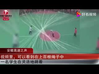 Парень с заскоком: китайский студент прыгнул через сто верёвок сразу