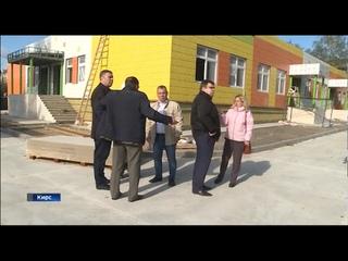 В Кирсе завершается строительство яслей «Малыш»(ГТРК Вятка)