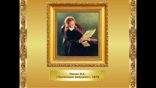 Виртуальная галерея картин известных художников «Книга в картинах»