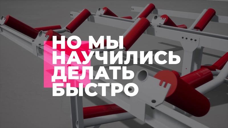 Агентство Мэйк. Кейс 3D-модели оборудования для Анжеромаша