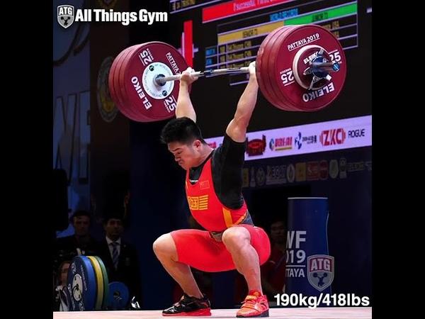 Жи Жьенг толкает 190 кг.