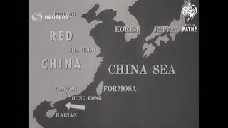 CHINA SEAS - COMMANDER SPEAKS: (1954)