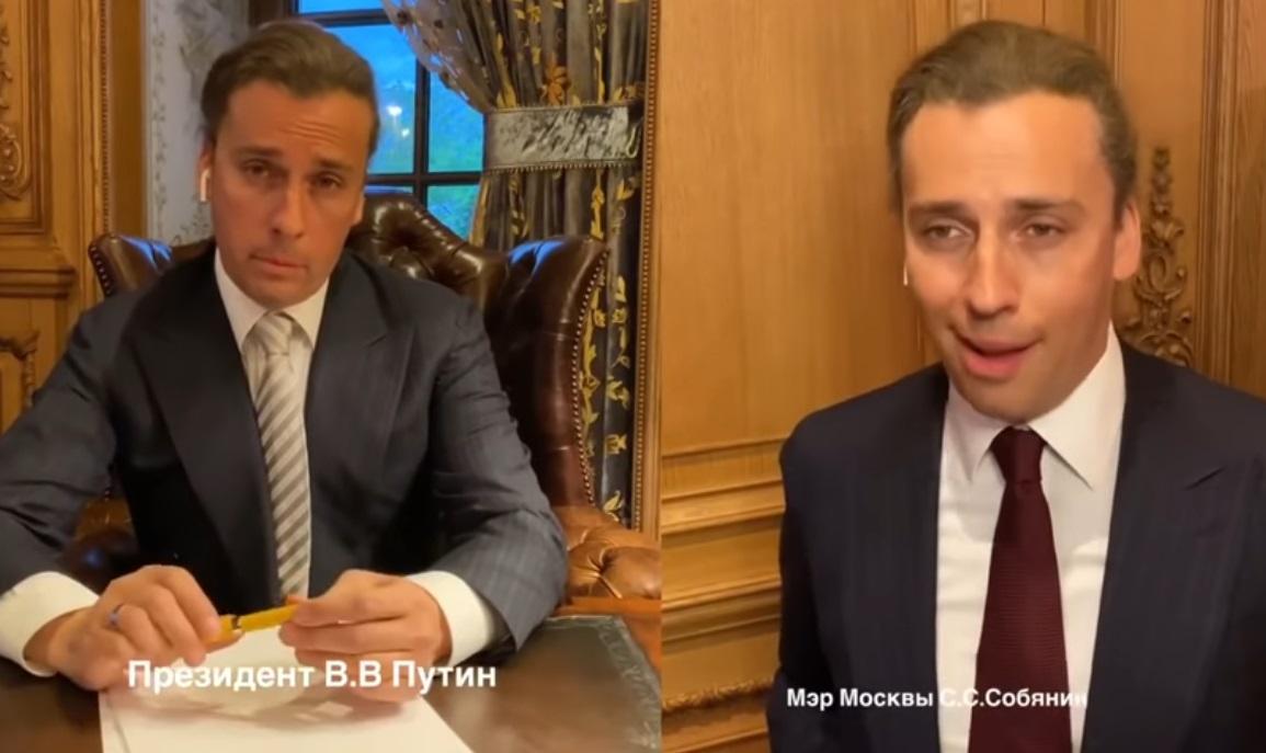 Президент и Мэр. Пародия Максима Галкина на Путина и Собянина
