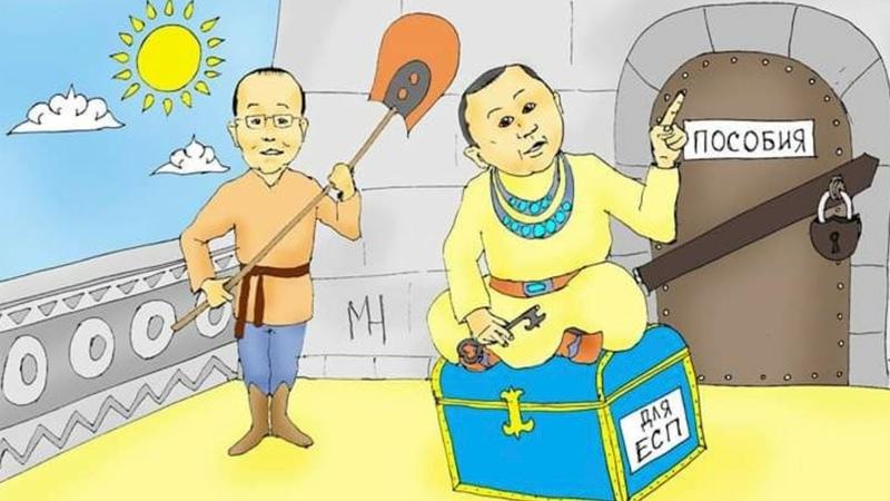 У Акорды денег нет 42500 тенге получат только избранные БАСЕ