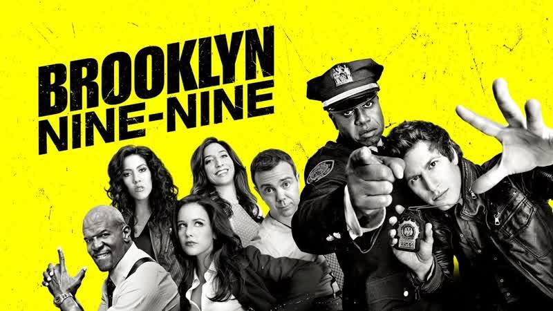 В эфире Бруклин 9 9 3 сезон 1 16 серия VKFILM TV
