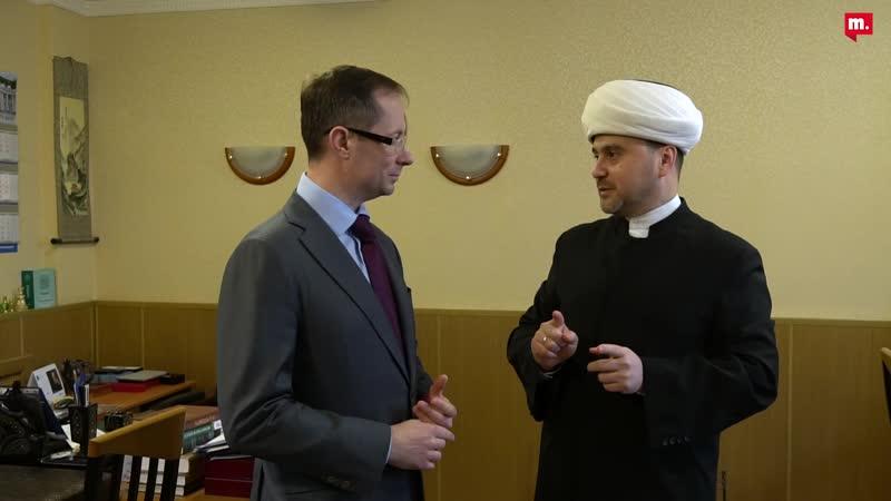 Встреча Муфтия Рушана Аббясова с Министром спорта Московской области Романом Терюшковым