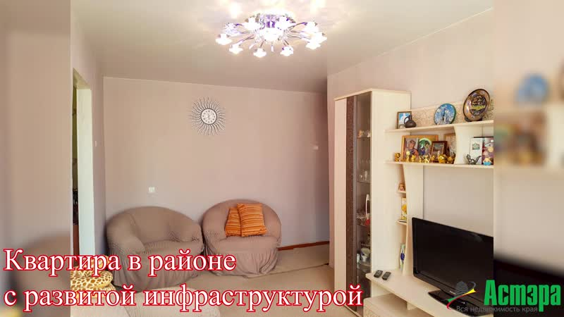 Обзор 3к квартиры Баргузинская 41А