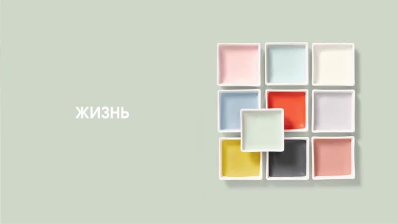 4 идеи преобразить кухню с Ключевым цветом Dulux «Тихий рассвет»