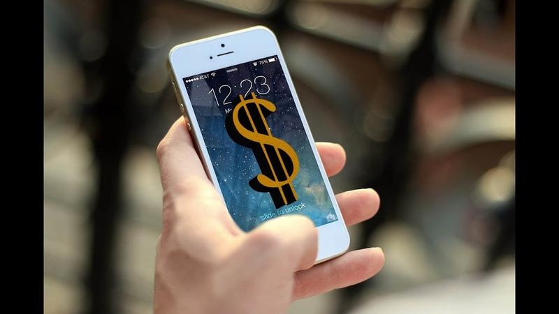 اربح المال فقط من هاتفك الذكي وبدون اي جهد د