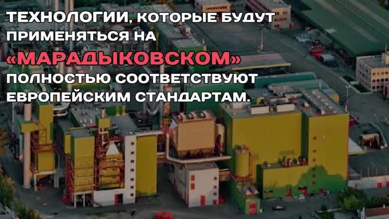 ПТК Марадыковский