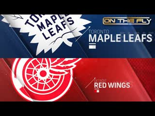 Maple Leafs - Red Wings 11/27/19