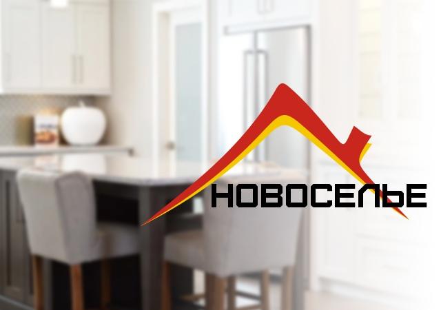 Логотип агентству недвижимости Новоселье