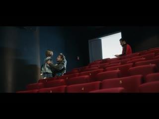 23 февраля своди папу в кино на Лёд 2!