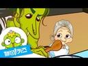 Сказка на корейском языке с субтитрами Лопатка для риса токкэби . Часть 1