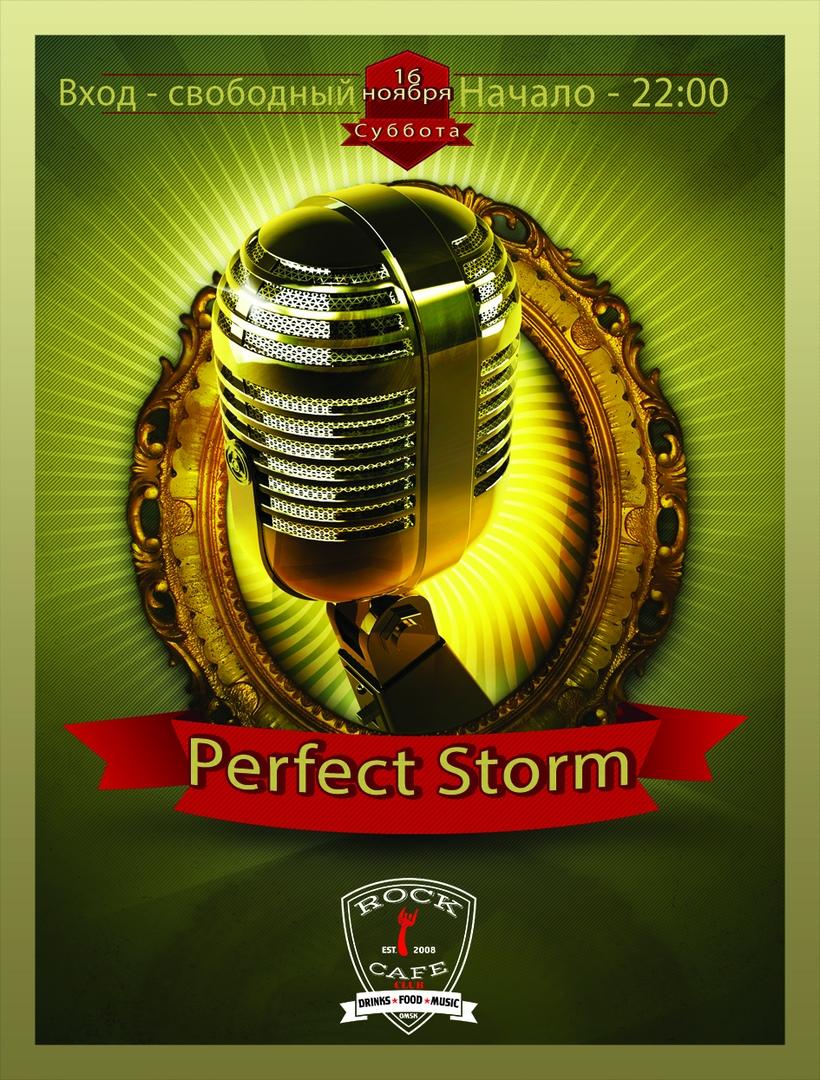 Афиша Омск 16 ноября Perfect Storm в RockClubCafe