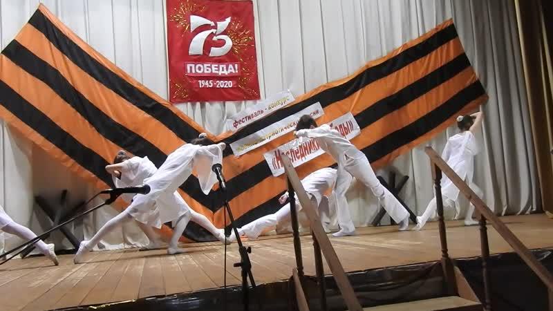 ДДТ Танц коллектив 22 февраля
