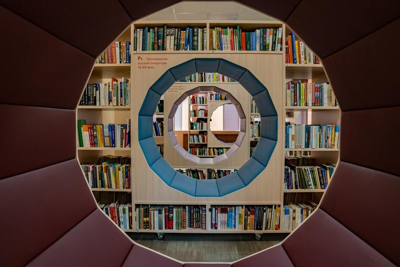 Праздник хранителей книг, изображение №3
