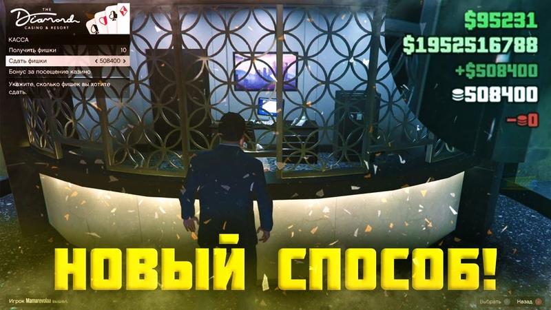 ЯДЕРНЫЙ ГЛИТЧ НА ДЕНЬГИ БЕЗ МИССИИ СВЕЖЕЕ МЯСО 1 50 PS4 XB1