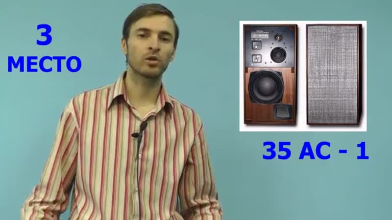 ТОП 10 лучшей советской акустики по версии Звукомания