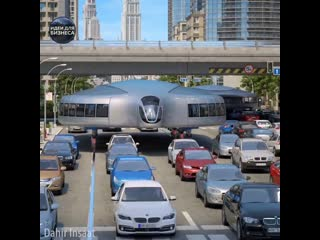 Концепция общественного транспорта будущего ИДБ