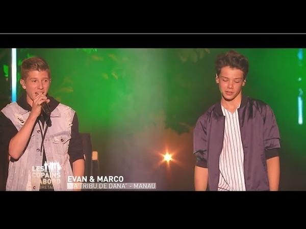 Evan et Marco - La tribu de Dana (Live @ Les copains d'abord en Bretagne)