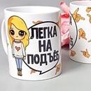 Наталья Владимировна - Кишинев,  Молдова