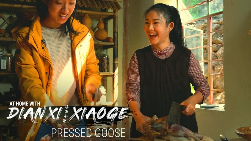 Dianxi Xiaoge Explains How to Cook With Preserved Goose (At Home With DXXG - E4)