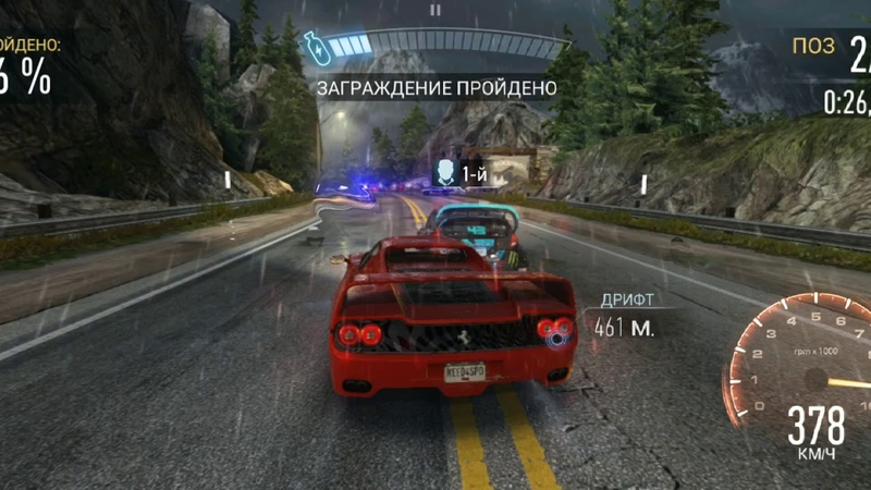 Need for Speed No Limits Underground Rivals S5 Land Slide Speedster Division Tier S