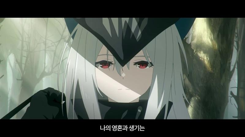[콘테스트 참여작] 명일방주 Monster MV (팬메이드)