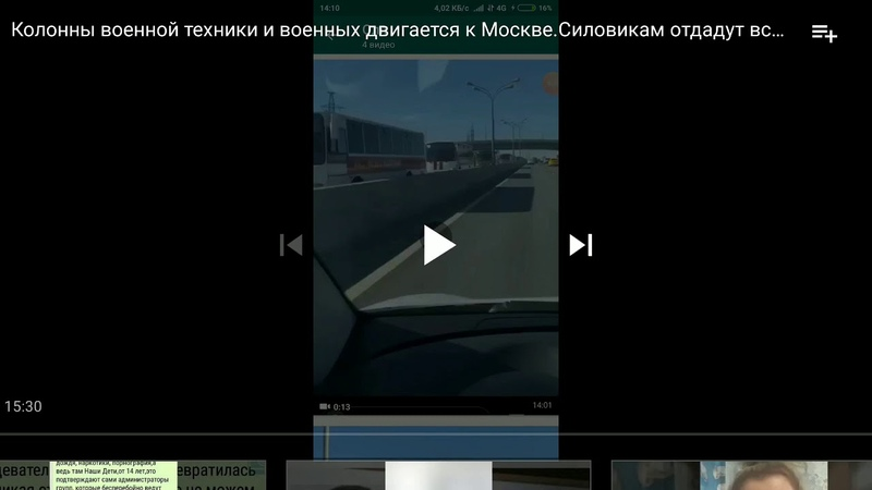Росгвардия и военная техника едут в Москву на репетицию парада победы напомню сейчас конец марта