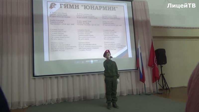 Слёт Юнармейских отрядов АГО - 2019.