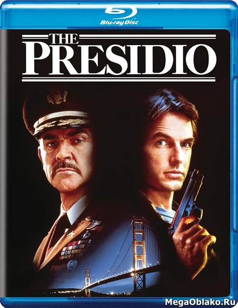 Президио / The Presidio (1988/BD-Remux/BDRip/HDRip)