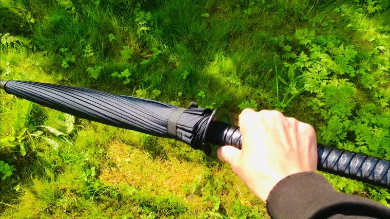Зачётный и оригинальный подарок себе и своим близким. Зонтик в виде Катана, Самурайского меча. Ката́на (яп. 刀) ⚔️🗡🌂☂️