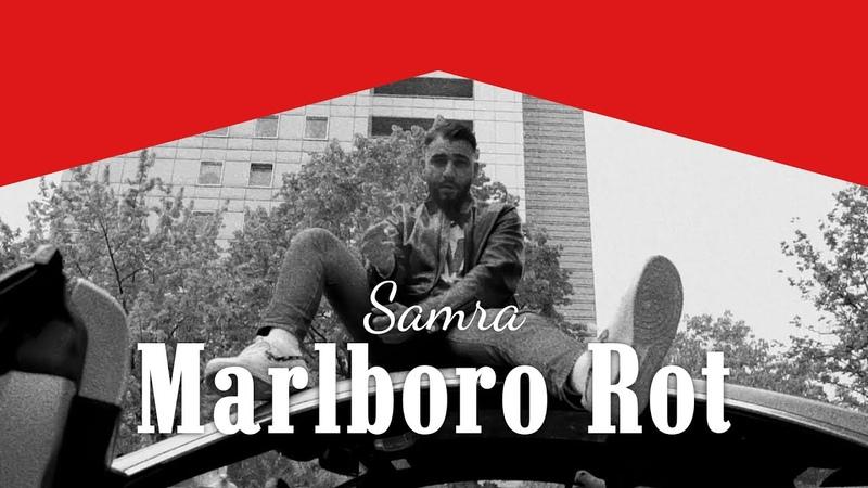 SAMRA MARLBORO ROT PROD BY LUKAS PIANO GRECKOE