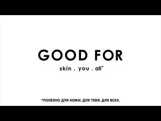 Sephora_good_skin