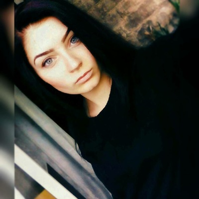 Любовь Василькова