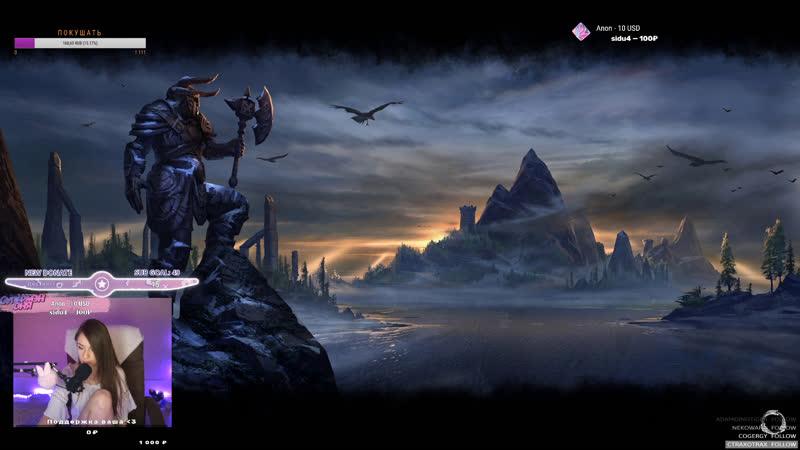 Отмечаем годовщину канала Исследуем Западный Скайрим в The Elder Scrolls Online