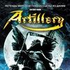 ARTILLERY (DK) Thrash | 14.02.20 | Rock House